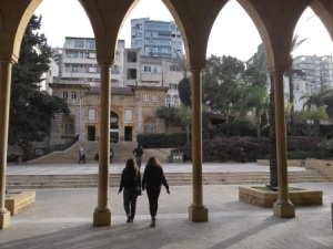 Bild vom Campus der Amercian University of Beirut